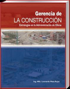 GERENCIA libro 2013